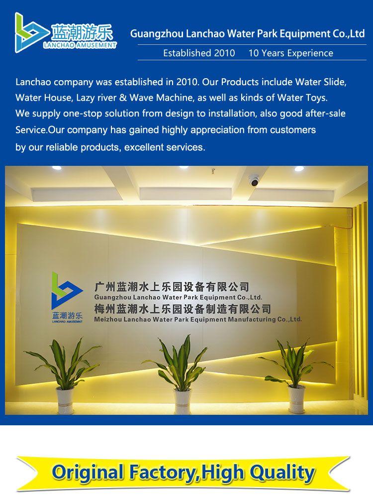 china guangzhou Company_01