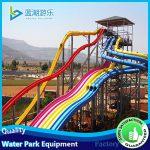 equipment water park fiberglass