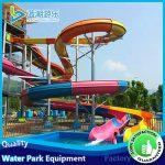 water fun park equipment